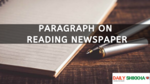 paragraph on Reading Newspaper