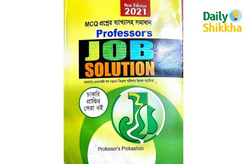 Professors Job Solution 2021 Pdf (All Part) Download