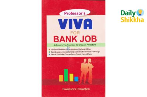 Professors viva for bank job Bangla pdf download